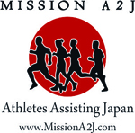 Mission A2J